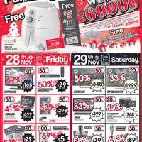 Read more about Best Denki Anniversary Promotions & Offers @ Parkway Parade 28 Nov - 1 Dec 2014