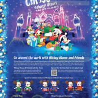 Read more about Changi Airport Christmas Promotions & Activities 14 Nov 2014 - 5 Jan 2015