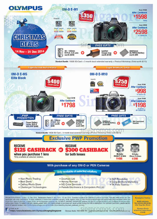 Digital Cameras, OM Series, PWP Promotions, Free Gifts