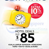 Read more about Expedia 10% Off Coupon Code For MasterCard Cardmembers 18 Nov 2014 - 16 Sep 2015