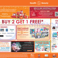 Read more about Guardian Buy 2 Get 1 Free & Christmas Gift Sets Promo Offers 20 - 26 Nov 2014