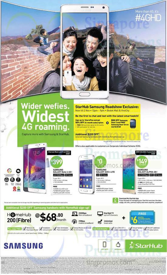 HomeHub 200 Fibre, Roadshow at Bedok Mall, VivoCity, Samsung Galaxy Note 4, Samsung Galaxy Ace 4, Samsung Galaxy Alpha