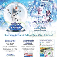 Kallang Wave Christmas Promotions 20 Nov - 31 Dec 2014