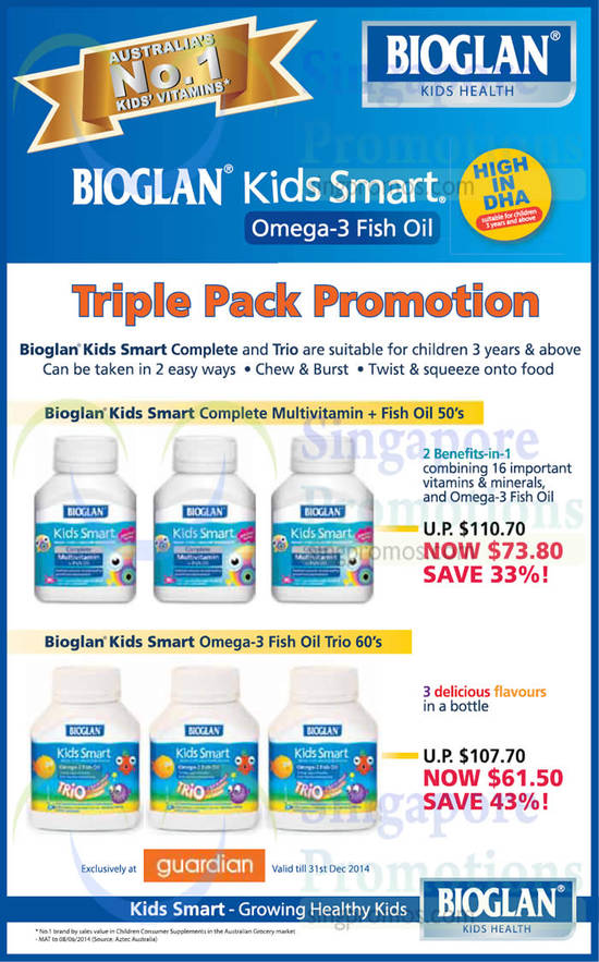 Kids Smart Complete Multivitamin And Fish Oil, Omega 3 Fish Oil Trio