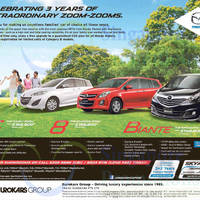 Read more about Mazda 8, Mazda 5 & Mazda Biante Offers 22 Nov 2014