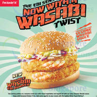 Read more about McDonald's NEW Wasabi EBI Burger (Spicy/Sweet) 6 Nov 2014