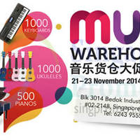 Read more about Cristofori Music Warehouse Sale 21 - 23 Nov 2014