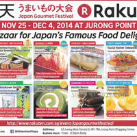 Rakuten Japan Gourmet Festival @ Jurong Point 25 Nov - 4 Dec 2014