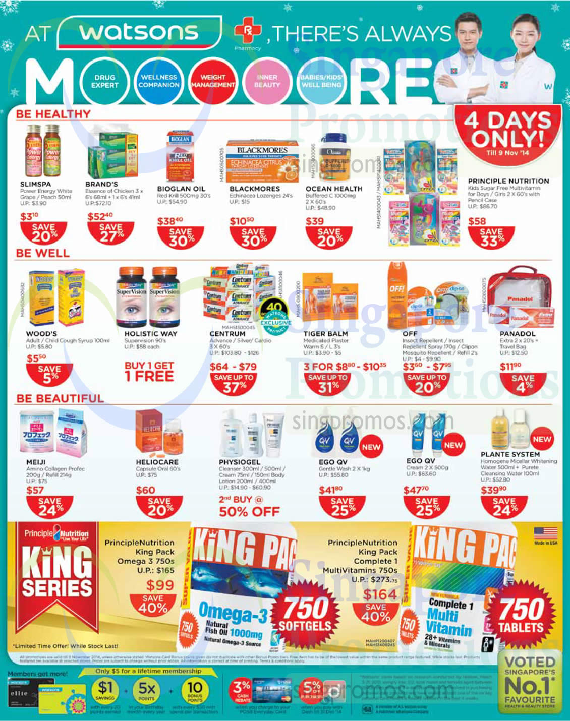 Supplements, Personalcare, Skin Care Products, Slimspa, Candy Kitten, Toni And Guy, Phyto, QV, Cetaphil, Himalaya, Brands, Lambertz
