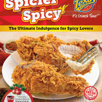 Texas Chicken New Spicier Spicy Chicken & Limited Edition Coca-Cola Tumbler 20 Nov 2014