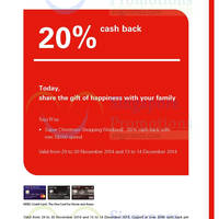 "Toys ""R"" Us 20% Cashback Weekend Promo For HSBC Cardmembers 29 - 30 Nov 2014"