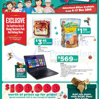 Read more about NTUC Fairprice Electronics, Groceries, Christmas Offers & More 4 - 18 Dec 2014