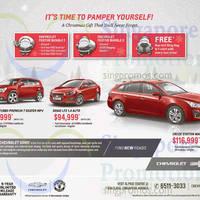 Read more about Chevrolet Orlando Turbo, Captiva 2.4 & Sonic LTZ Offers 6 Dec 2014