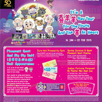 City Square Mall CNY Promotions & Activities 16 Jan - 22 Feb 2015
