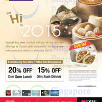 Read more about Crystal Jade 20% Off Dim Sum Lunch For DBS/POSB Cardmembers 1 - 30 Dec 2014