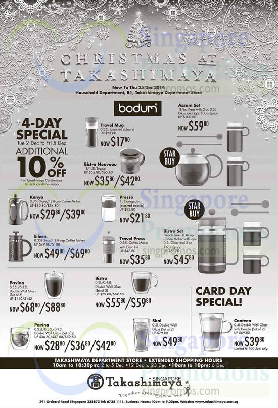 Bodum Travel Mug 0.35L, Bodum Assam Set Consists of 1L Tea Press, Bodum Bistro Nouveau 1L Teapot, Bodum Bistro Nouveau 1.5L Teapot, Kenya 0.35L 3-cup Coffee Maker, Kenya 1L 8-cup Coffee Maker, Presso 1L Storage Jar, Eileen 0.35L 3-cup Coffee Maker, Eileen 1L 8-cup Coffee Maker, Travel Press 0.35L Coffee Maker with Extra Lid, Bistro Set French Press 1L 8-cup Coffee Maker, Pavina 0.25L Double Wall Glass, Pavina 0.35L Double Wall Glass, Bistro 0.3L Double Wall Glass, Bistro 0.45L Double Wall Glass, Pavina 0.25L Double Wall Glass, Pavina 0.35L Double Wall Glass, Pavina 0.45L Double Wall Glass, Skal 0.3L Double Wall Glass and Canteen 0.4L Double Wall Glass with Handle