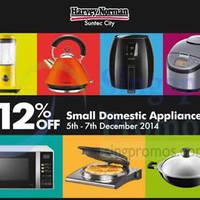 Read more about Harvey Norman 12% Off Appliances @ Suntec City 5 - 7 Dec 2014