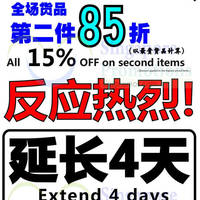 Read more about Japan Home 15% OFF 2nd Item Storewide Promo 24 Dec 2014 - 4 Jan 2015