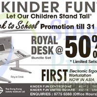 Kinder Fun Back to School Promotion 21 - 31 Dec 2014