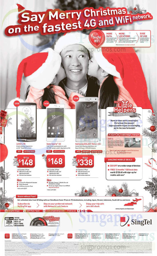 LG G3, Sony Xperia Z3, Samsung Galaxy Note 4