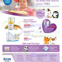 Read more about Philips Avent Offers @ Isetan 13 - 21 Dec 2014
