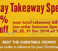 Pizza Hut 20% OFF Holiday Takeaway Special (Wed-Thu) 24 Dec 2014 - 1 Jan 2015