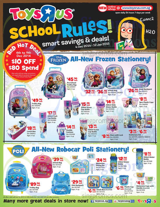 Robocar Poli Trolley Bag, Disney Frozen Trolley Bag, Disney Frozen Pre-School Trolley Bag