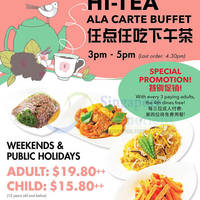 Read more about Shin Yeh Bistro 4th Diner Dines Free @ Square 2 13 Dec 2014