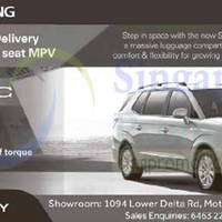 Read more about Ssangyong Stavic Price & Features 27 Dec 2014
