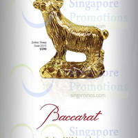 Read more about Baccarat 15% Off Storewide @ Takashimaya 3 Jan 2015