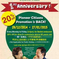 Tim Ho Wan 20% OFF For Pioneer Generation @ Bedok Mall & Westgate 28 Dec 2014 - 27 Jan 2015