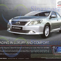 Read more about Toyota Camry Elegance Features & Price 6 Dec 2014