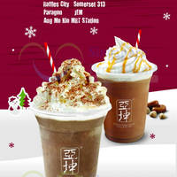 Read more about Ya Kun Kaya Toast 1-for-1 Christmas Frostyz 1-Day Promo @ 5 Locations 13 Dec 2014
