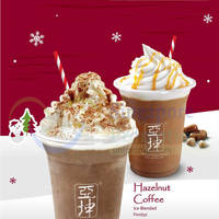Read more about Ya Kun Kaya Toast 1-for-1 Christmas Frostyz 1-Day Promo @ 2 Locations 5 Dec 2014