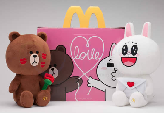 5 Feb Forever Love Special Edition Box