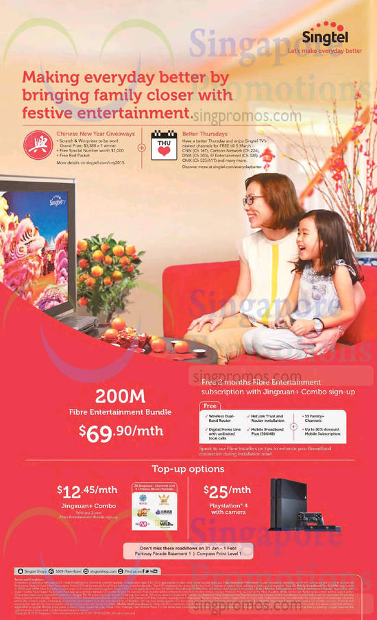 69.90 200M Fibre Entertainment Bundle, 12.45 Jingxuan Combo, 25.00 Playstation 4 With Camera