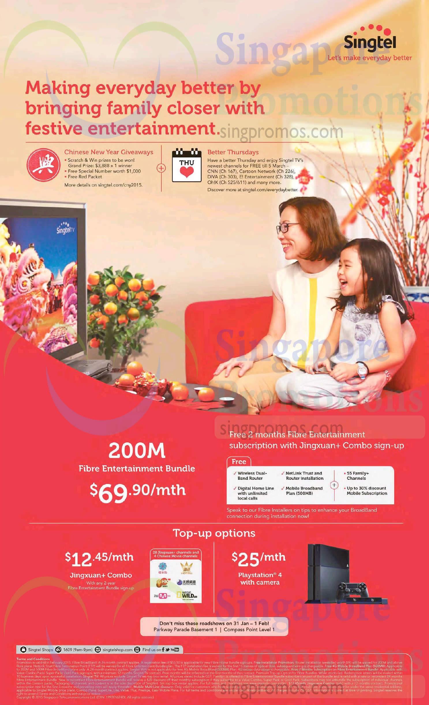 69.90 200M Fibre Entertainment Bundle, 12.45 Jingxuan Combo, 25.00 Playstation 4 With Camera