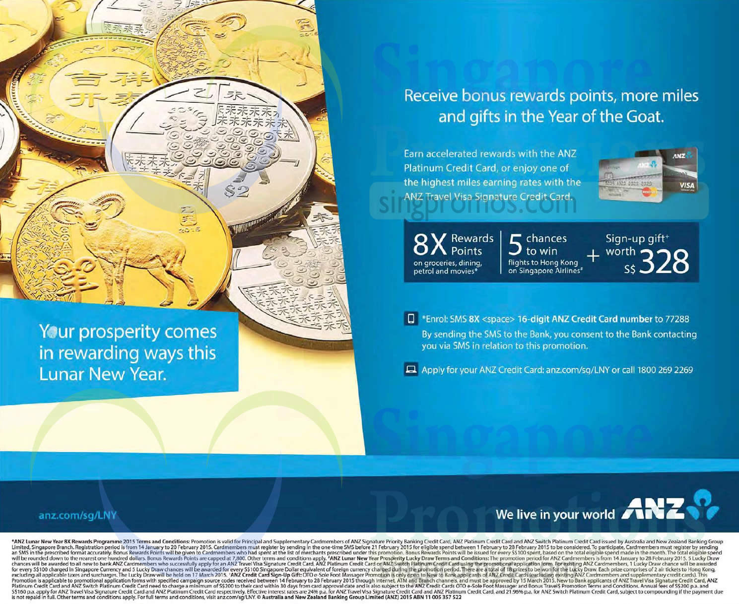 anz how to get remittance