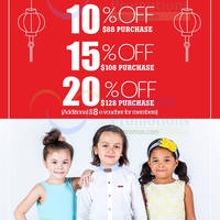 Read more about Camouflage Kids Spend $88 & Get 10% OFF Promo 16 Jan 2015