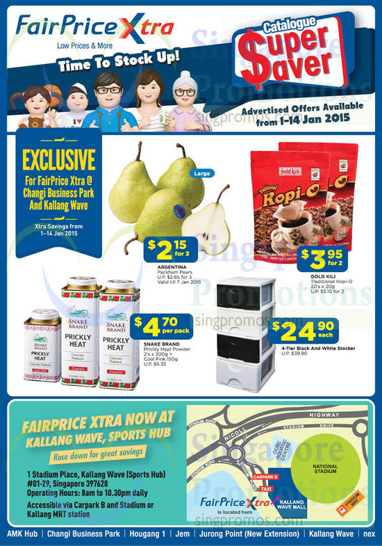 Catalogue Super Saver, Prickly Heat Powder, Coffee, Pears, Stocker
