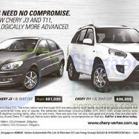Chery J3 & Chery T11 Features & Offers 24 Jan 2015