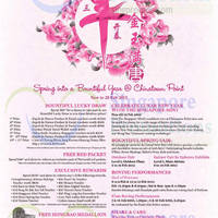 Read more about Chinatown Point Bountiful Year Promotions & Activities 16 Jan - 28 Feb 2015