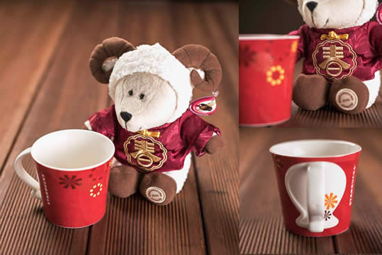 Chinese New Year Bearista n Mug