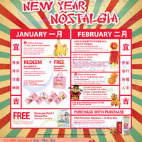 Read more about Downtown East Chinese New Year Promotions 7 Jan - 5 Mar 2015
