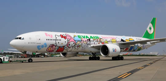 EVA Air 9 Jan 2015
