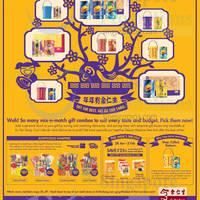 Eu Yan Sang Weekly Promo 28 Jan - 3 Feb 2015