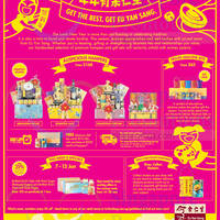 Read more about Eu Yan Sang Weekly Promo 7 - 13 Jan 2015