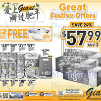 Read more about Giant Hypermarket Abalones Great Festive Offers 23 Jan - 1 Feb 2015