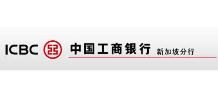 ICBC Logo 23 Jan 2015