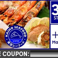 Read more about Kaiho Seafood 35% OFF (NO Min Spend) 1-Day Coupon Code 20 Jan 2015